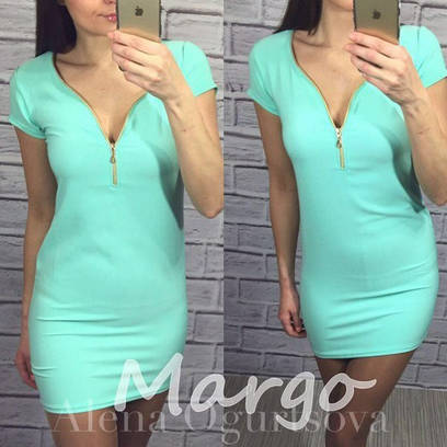 Женское платье №32-241