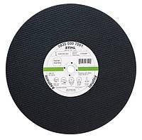 Отрезной диск из искусственной смолы, асфальт, Ø 400 мм