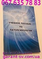 Изготовление книг: мягкий переплет, формат А5, 24 страницы,сшивка  внакидку, тираж 100штук
