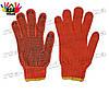 ХБ перчатки с ПВХ точкой (оранжевые)