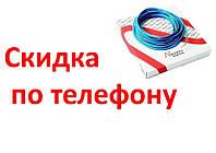 Теплый пол электрический кабель Nexans TXLP/2R 2100/17  (123,7 м)