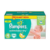 Подгузники Pampers Active Baby-Dry 4 (8-14кг) Гигант Бокс Плюс 106 шт.