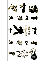 Tattoo Style T067