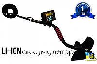 Металлоискатель Clone PI AVR импульсный ЖК дисплей, глубина поиска до 2 м