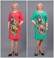 Женское летнее платье больших размеров 54,56,58,60