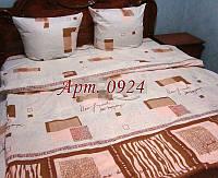 Постельное белье из бязи оптом и в розницу, Абстракция-квадраты коричневые, бежевый фон 0924