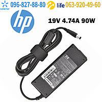 Блок питания для ноутбука HP ProBook 4520s, 4515s, 4540s, 4530s, 4740s
