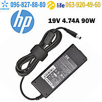 Зарядка для ноутбука  HP Pavilion G6