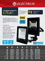 Прожектор светодиодный LITEJET SL -20 20W ELECTRUM 6500 K SMD B-LF-0630