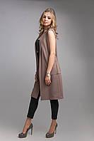 Очень стильный женский жилет цвета латте