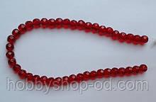 Бусина Шар с огранкой цвет красный 8 мм