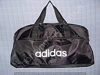 Багажная сумка Adidas 113999 большая (55 см х 27 см х 25 см) черная спортивная дорожная из полиэстера