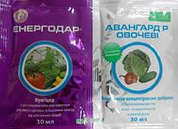 Энергодар+Авангард (30мл+30мл/Укравит)