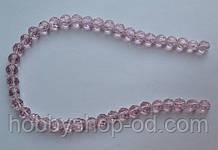 Бусина Шар с огранкой цвет розовый 8 мм