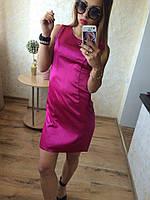 Платье малиновое из атласа