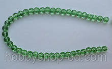 Бусина Шар с огранкой цвет св. зеленый 8 мм