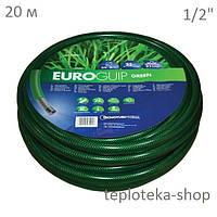 "Шланг 1/2"" TecnoTubi Euro GUIP Green 20м."