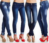3 самые модные модели джинсов на лето 2016