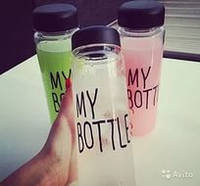 Бутылка My Bottle 360 + чехол