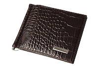 Зажим для денег Karya 0455-57 темно-коричневый