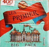 Салфетка бумажная Primier 400л голубой