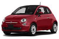Fiat 500/500L