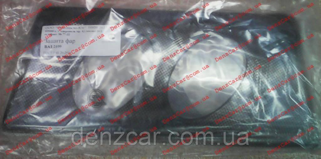 Защита фары на ВАЗ 2108,09,99 (млечный путь/очки) ShS, фото 1