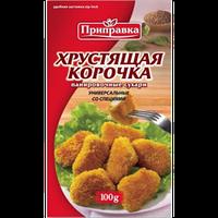 """Панировка со специями """"Хрустящая корочка"""" 100 г"""