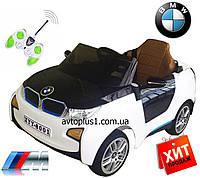 """Электромобиль BMW   """"КОЖАНОЕ СИДЕНЬЕ"""""""