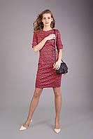 Очень красивое женское платье кораллового цвета
