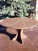 Стол из Новоданиловского гранита.диаметр 1.2м,стол на кухню ,гранитный стол, стол на дачу