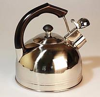 Чайник 2,6 литра со свистком