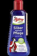 Poliboy Silber Intensiv Pflege - Крем для чистки серебра и золота, 200 мл