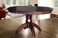 Деревянный стол обеденный, раскладной Престиж из бука. Цвет орех темный
