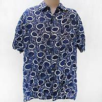 Рубашка подростковая синяя
