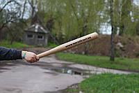 Бейсбольная бита для самообороны 60 см с надписью на заказ