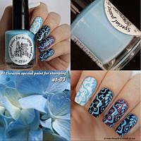Краска для стемпинга El Corazon Kaleidoscope st-03 blue