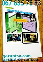 Изготовление книг: мягкий переплет, формат А5, 24 страницы,сшивка  внакидку, тираж 5000штук