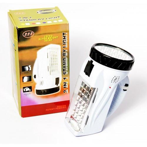 Светодиодный фонарь GD 222 переносной ручной фонарик