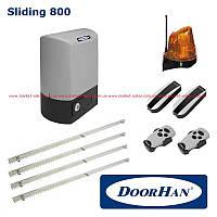 Комплект привода Doorhan SL-800 (Sliding)