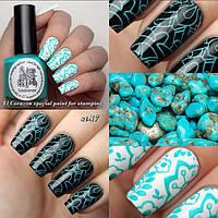 Краска для стемпинга El Corazon Kaleidoscope st-17 turquoise