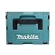 Аккумуляторный ударный гайковерт Makita DTW251RFJ, фото 3