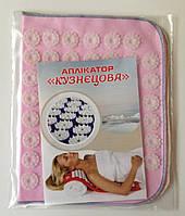 Игольчатый массажер-аппликатор Кузнецова № 108 , фото 1