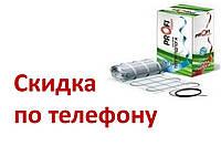 Двужильный мат Profi therm 1 м.кв