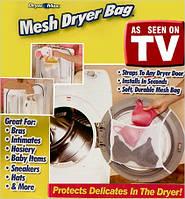 Мешок для стирки MESH DRYER BAG оптом