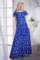 Платье Летнее принт мода электрик макси