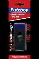 Poliboy Glaskeramik-Schaber - Скребок для удаления загрязнений из стеклянных и керамических поверхностей, 1 шт