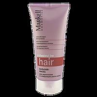 Бальзам-маска для укрепления и стимуляции роста волос Markell Cosmetics PROFESSIONAL HAIR LINE 500 мл.