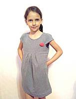Платье детское хлопковое серое с карманами Sofie Gray р. 134