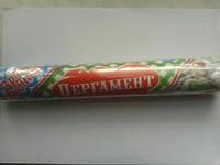 Пергамент белый 6м (без втулки)